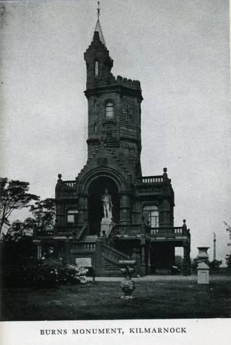 Памятник Бёрнсу