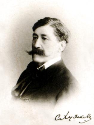 С.Н. Худеков