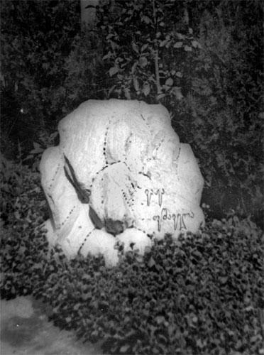 Пантеон. Памятники поэтам Николозу Бараташвили и В