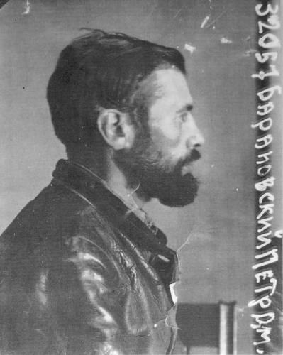 П. Барановский
