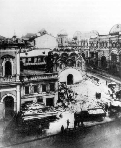 Разрушение Казанского собора