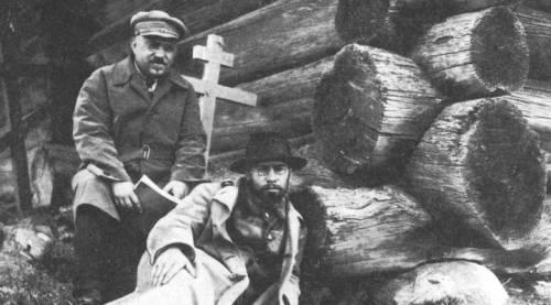 Северная экспедиция, 1920-е годы. Г.О.Чириков и П.