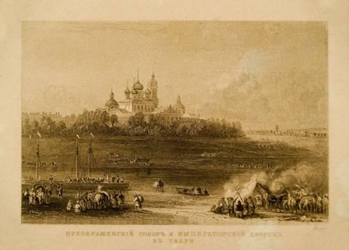 Преображенский собор и Императорский дворец