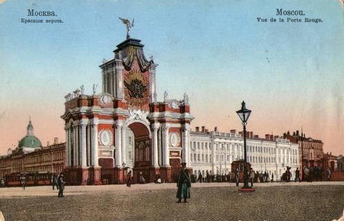 Работа у метро Красные ворота в Москве, вакансии м Красные